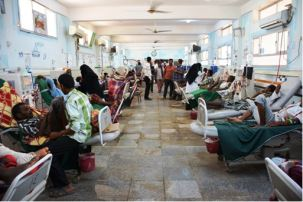 dialysis_centre_in_Hudaydah_1